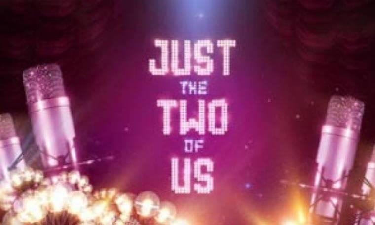 Πρώην παίκτρια του J2US: «Eίναι κάτι που θέλω να ξεχάσω»