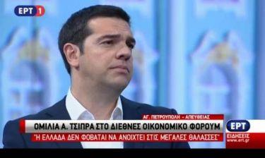Τσίπρας: Το πρόβλημα δεν είναι ελληνικό, είναι ευρωπαϊκό (vid)