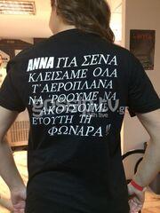 Τελικός The voice 2: Με t-shirts και συνθήματα στηρίζουν την Βιλανίδη