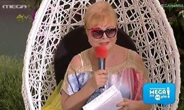 Η συγκίνηση της Παγιατάκη on air