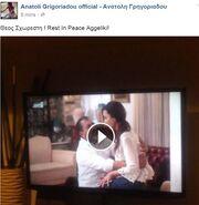 «Μπρούσκο»: Η Γρηγοριάδου σχολίασε τον «θάνατό» της στη σειρά
