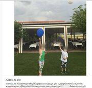 Ιωάννα Λίλη: Η φωτογραφία με τα παιδιά της στο instagram και το αισιόδοξο μήνυμα