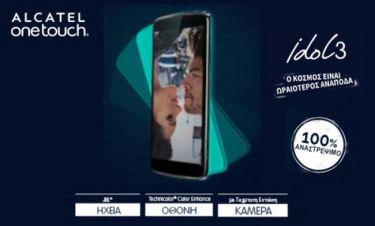 Το IDOL 3 ανατρέπει τον κόσμο των smartphone με κορυφαία τεχνολογία