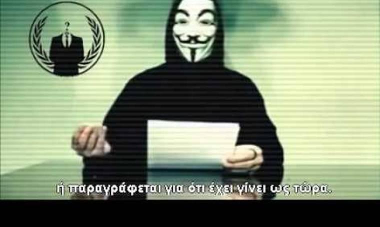 Δημοψήφισμα 2015: Οι Anonymous ψηφίζουν «Όχι»