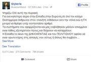 Γλυκερία: «Τα τέρατα βρυχώνται μήπως και τρομάξουμε – Ψηφίζω ΟΧΙ»
