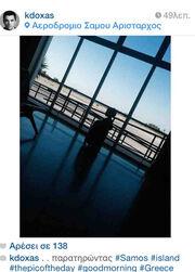 Περιμένοντας στο αεροδρόμιο της Σάμου ο…