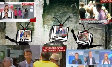 Η αλητεία, η αντίδραση του κόσμου και το… ξεσκέπασμα της προπαγάνδας (videos)