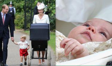 Πρίγκιπας Ουίλιαμ-Κέιτ Μίντλετον: Βάπτισαν τη κόρη τους (φωτο)