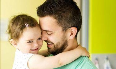 Δέκα λόγοι που κάνουν ξεχωριστό ένα κορίτσι στη ζωή σου!