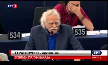 Ευρωκοινοβούλιο – Συγκλόνισε και καταχειροκροτήθηκε ο Γλέζος: Δεν σας χαρίζουμε την Ευρώπη (vid)