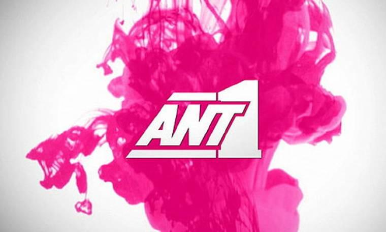 Αλλάζει ώρα το κεντρικό δελτίο ειδήσεων του Ant1