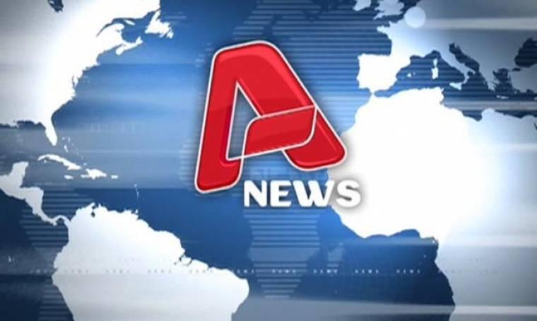 Alpha: Παραμένει πρώτο το κεντρικό δελτίο ειδήσεων και με διαφορά