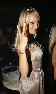«Ξεσάλωσε» η Μαρία Μαστούκα στο bachelor party της