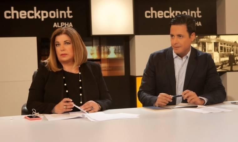 «Checkpoint Alpha»: Συνδέσεις και διερευνητική ματιά στις πολιτικές εξελίξεις