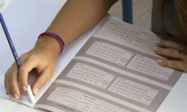 Πανελλαδικές 2015: Μέχρι αύριο (17/07) η υποβολή των μηχανογραφικών