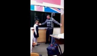 Απίστευτο: Δείτε πώς αντέδρασε μία μαθήτρια μετά από προσβολές και χειρονομίες του δασκάλου της