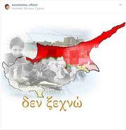 41 χρόνια από την εισβολή του Αττίλα – Η Κωνσταντίνα δεν ξεχνά!