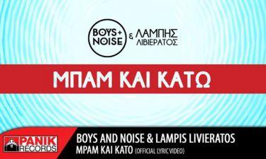 Η συνεργασία των Boys And Noise  με τον Λάμπη Λιβιεράτο