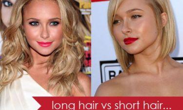 Τεστ: Μακριά ή κοντά μαλλιά; Μάθε τι σου πηγαίνει περισσότερο
