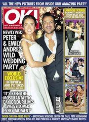 Peter Andre: Ο γάμος του αλά ελληνικά!