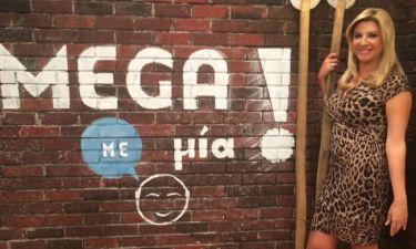 Πολίτη για «Mega με μια»: «Ήταν η καλύτερη συνεργασία που είχα στην τηλεόραση»
