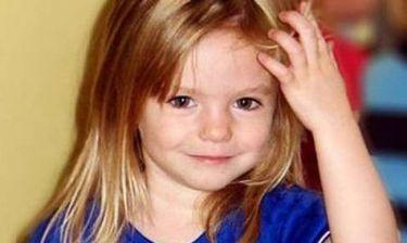 Αυστραλία: Είναι η Μαντλίν το κοριτσάκι που βρέθηκε στη βαλίτσα; Νέα τροπή στην υπόθεση