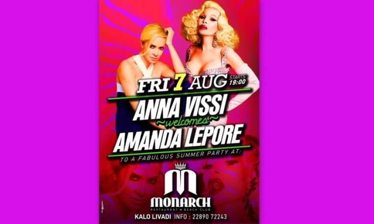 Η Άννα Βίσση υποδέχετει την Amanda Lepour στο Monarch