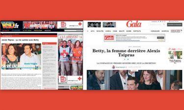 Τα αφιερώματα ξένων περιοδικών στην Μπέτυ Μπαζιάνα και οι απορίες για την εξαφάνισή της