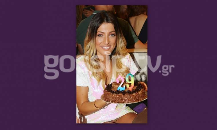 Η σύντροφος του Καλλίδη γιόρτασε τα γενέθλιά της
