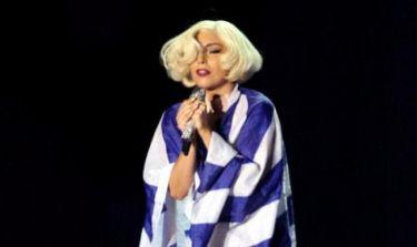 Lady Gaga: Κάνει γυμναστική και σκέφτεται το ελληνικό σουβλάκι! (φωτό)