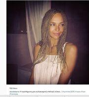 Νικολέττα Καρρά: Η απίστευτη αλλαγή στα μαλλιά της