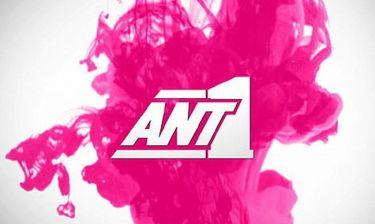 Έρχεται στον Ant1 το Eurobasket
