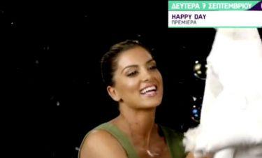 Αυτό είναι το νέο τρέιλερ της εκπομπής «Happy Day» - Πότε κάνει πρεμιέρα