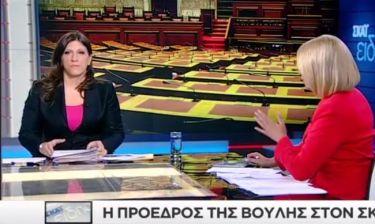 Κωνσταντοπούλου-Κοσιώνη ξανά on air στον ΣΚΑΪ