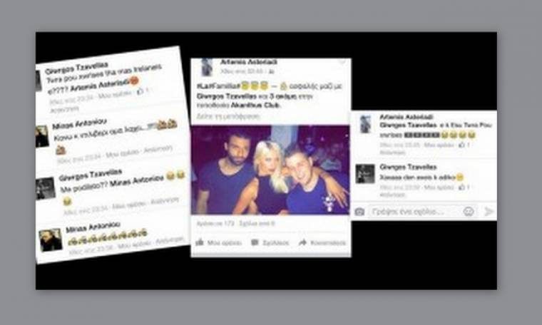 O Τζαβέλας κάρφωσε τον χωρισμό της Αστεριάδη κι εκείνη τον δικό του (Nassos blog)