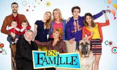 Μια τρελή οικογένεια έρχεται στο Star