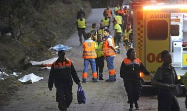 Έξι νεκροί στο Ράλι Λα Κορούνια! (photos+video)