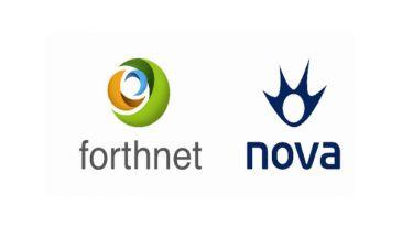 Συνεργασία Forthnet - Τράπεζα Πειραιώς για τη δημιουργία του μεγαλύτερου δικτύου wi-fi hotspot