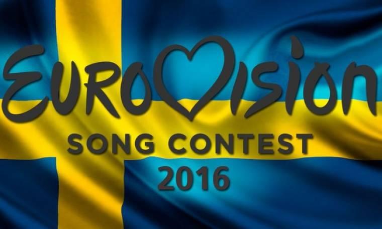 Eurovision 2016: Τελικά θα συμμετέχει η Ελλάδα ή όχι;