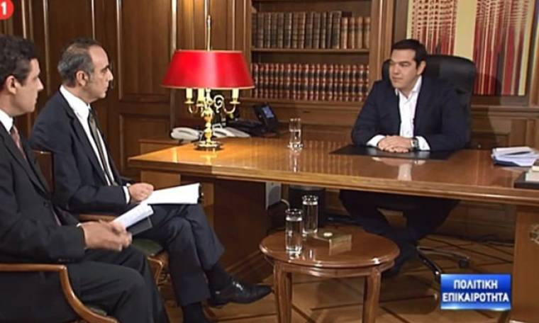 Αναβλήθηκε η  συνέντευξη Τσίπρα στην ΕΡΤ. Τι συνέβη;