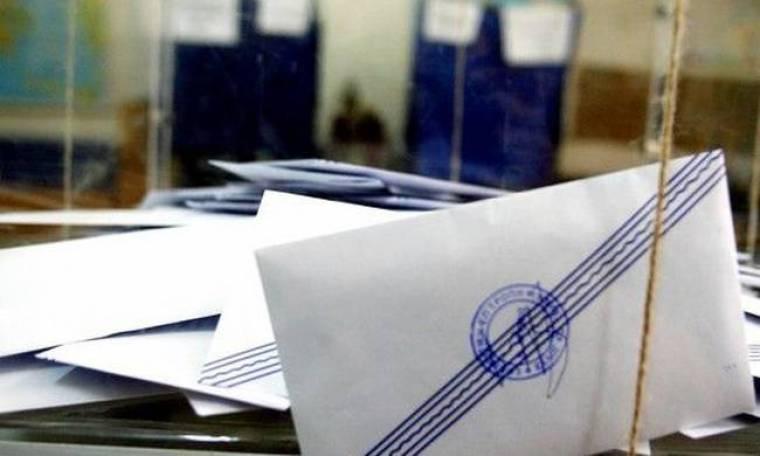 Εκλογές 2015: Βρείτε πού ψηφίζετε με ένα κλικ