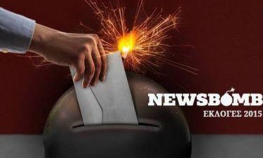 Εκλογές 2015: Μάθετε πρώτοι τα αποτελέσματα στο Newsbomb.gr