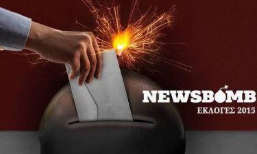 Εκλογές 2015: Το Newsbomb.gr θα μεταδώσει πρώτο τα αποτελέσματα των εκλογών