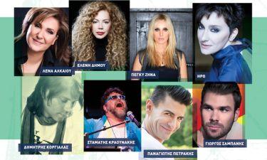 Διακεκριμένοι καλλιτέχνες σε συναυλία για καλό σκοπό