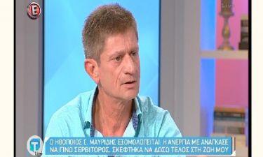 Ο ηθοποιός Σταύρος Μαυρίδης εξομολογείται μπροστά στη κάμερα: «Σκέφτηκα να βάλω τέλος στη ζωή μου»