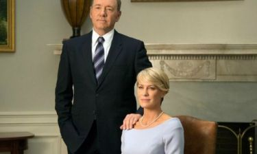 House of Cards: 10 στιγμές που ζηλέψαμε το στυλ της Claire Underwood