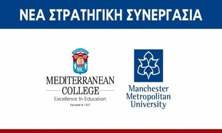 Κορυφαία συνεργασία του Mediterranean College  με το Manchester Metropolitan University