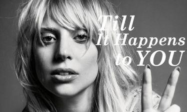 Lady Gaga: Το σκληρό videoclip για την σεξουαλική κακοποίηση
