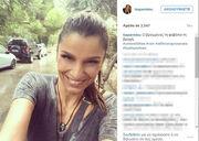 Η βρεγμένη selfie της Πόπης Τσαπανίδου, που τρέλανε τα  social media