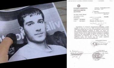 Αποκλειστικό: Έγγραφο φωτιά για την υπόθεση Γιακουμάκη (Nassos Blog)